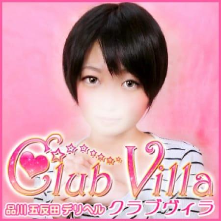 うみ | クラブヴィラ(五反田)