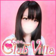 りの | クラブヴィラ(五反田)