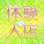 るり | クラブヴィラ(五反田)