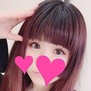 こなん | クラブヴィラ(五反田)