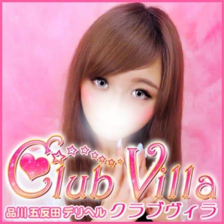 りり | クラブヴィラ(五反田)