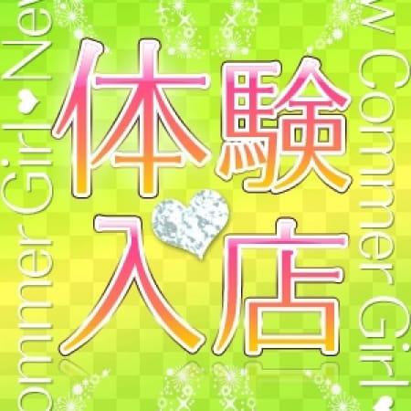 えみ | クラブヴィラ(五反田)