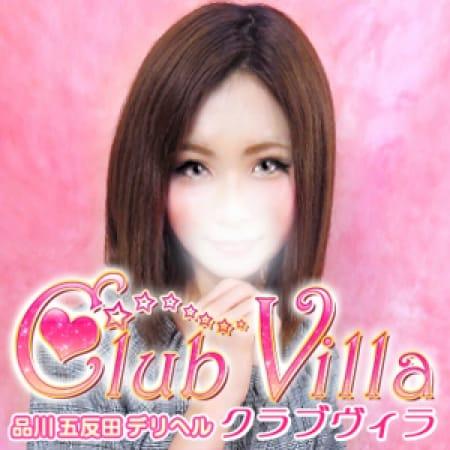 りか【超刺激的な現役女子大生美少女】 | クラブヴィラ(五反田)