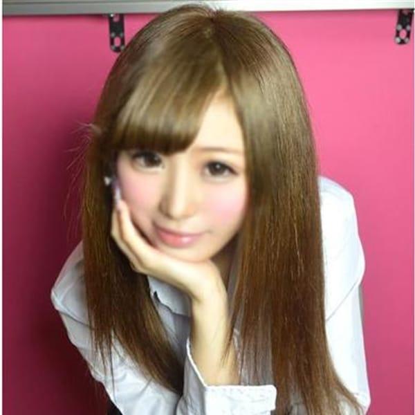 みらい【プリンセス降臨☆】 | 18歳19歳の素人専門店 渋谷素人コスプレ学園(渋谷)