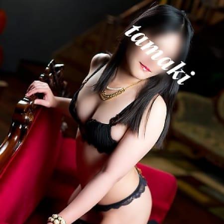 環(たまき)【パーフェクトサービスレディ】 | ミセスカサブランカ岡山店(岡山市内)