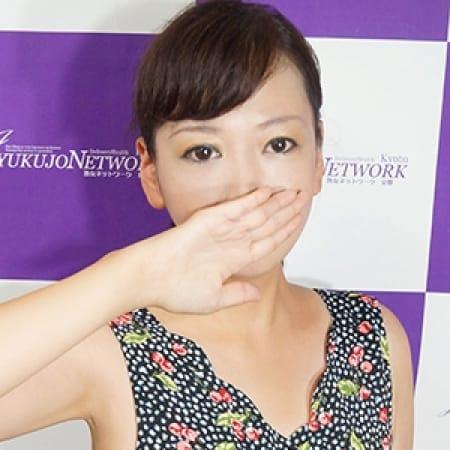 あんり【】|$s - 熟女ネットワーク京都店風俗