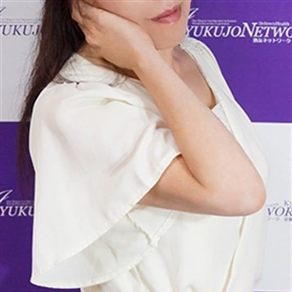あいこ【綺麗系マダム】 | 熟女ネットワーク京都店(河原町・木屋町)