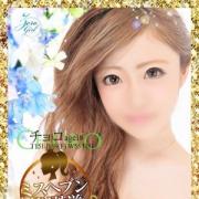 チョコ | ZERO ☆ GIRL 福岡店(福岡市・博多)