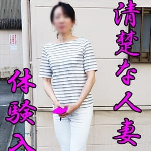 「こんにちわ」06/08日(金) 16:52 | ゆきのさんの写メ・風俗動画