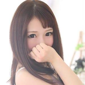 えりな【天然癒し系ロリ♪】   プロフィール大阪(梅田)
