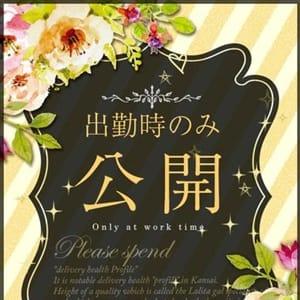 さき【清楚な未経験♡】   プロフィール大阪(梅田)