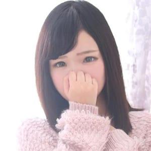 あずき【かなりの敏感ツンデレ娘♪】 | プロフィール大阪(難波)