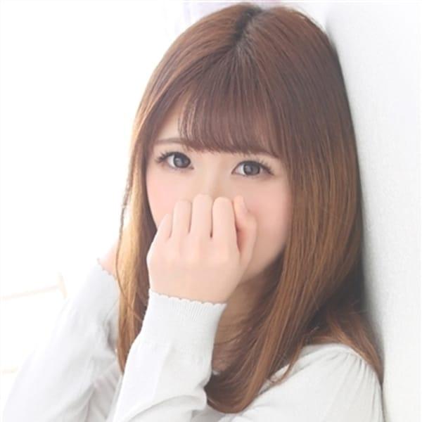 ゆうか【ロリカワ現役女子大生】 | プロフィール大阪(難波)