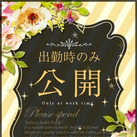 ゆずは【おっとり変態未経験】   プロフィール兵庫店(神戸・三宮)