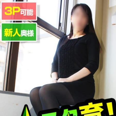 りな【美形熟女のエロス】   突然即パク奥様(名古屋)