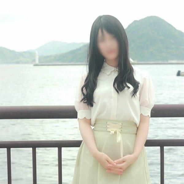 ことね★プレミア★【♢プレミアム新人♢】 | Pure(東広島)