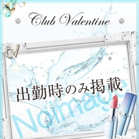キャサリン | クラブバレンタイン大阪(梅田)