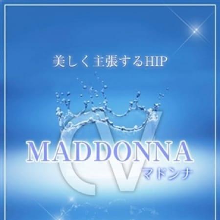 MADONNA/マドンナ | クラブバレンタイン大阪(梅田)