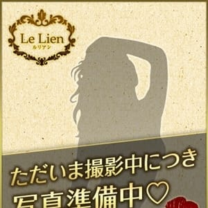 ゆり【痴女・巨乳系熟女!】 | Le Lien伊賀店(亀山・関)