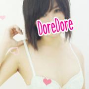こと | DoreDore(ドレドレ)(横浜)