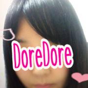 すみか | DoreDore(ドレドレ)(横浜)
