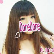 あいる | DoreDore(ドレドレ)(横浜)