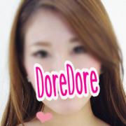 そら | DoreDore(ドレドレ)(横浜)