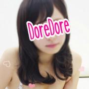 かな | DoreDore(ドレドレ)(横浜)
