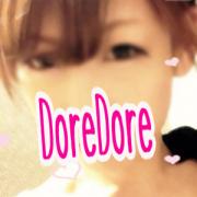 あん | DoreDore(ドレドレ)(横浜)