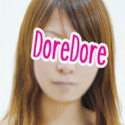 わかば | DoreDore(ドレドレ)(横浜)