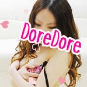 ななみ | DoreDore(ドレドレ)(横浜)