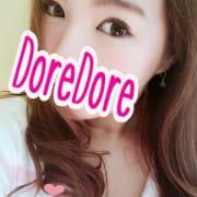 ひかり | DoreDore(ドレドレ)(横浜)