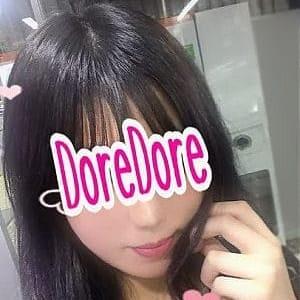 ねる | DoreDore(ドレドレ)(横浜)