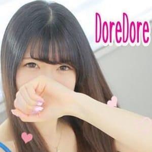らい | DoreDore(ドレドレ)(横浜)