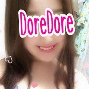 みやび | DoreDore(ドレドレ)(横浜)