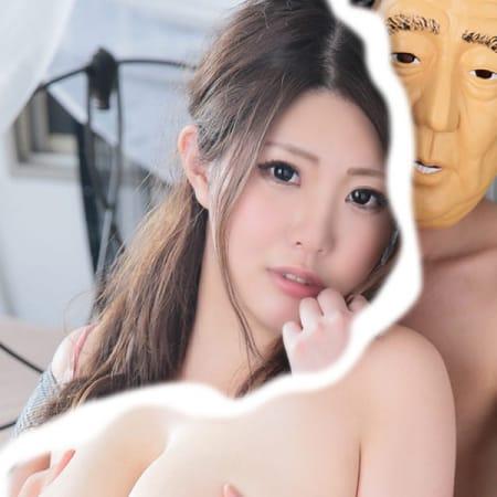 綾音(あやね)【高クォリティパイズリ】 | ウルトラの乳(梅田)