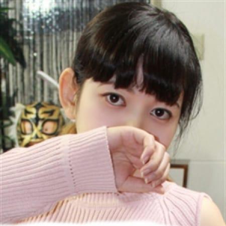 リターナ【好奇心溢れすぎて風俗デビュー】   ウルトラの乳(梅田)