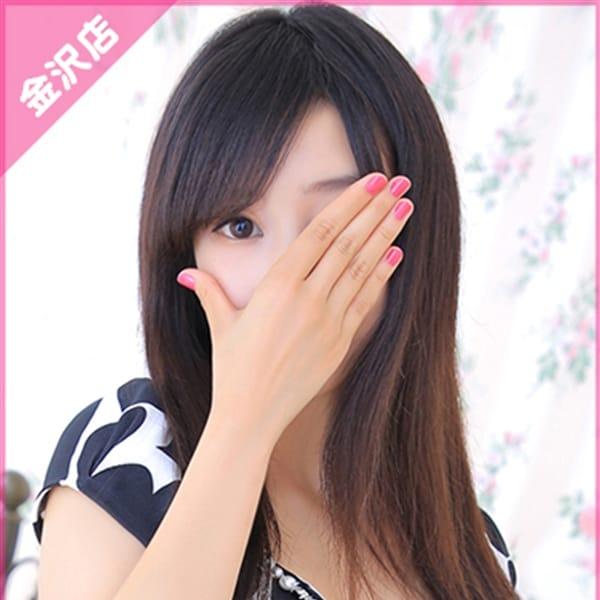 ゆうか【業界未経験現役学生♪】 | Princess Selection~プリンセスセレクション~金沢店(金沢)