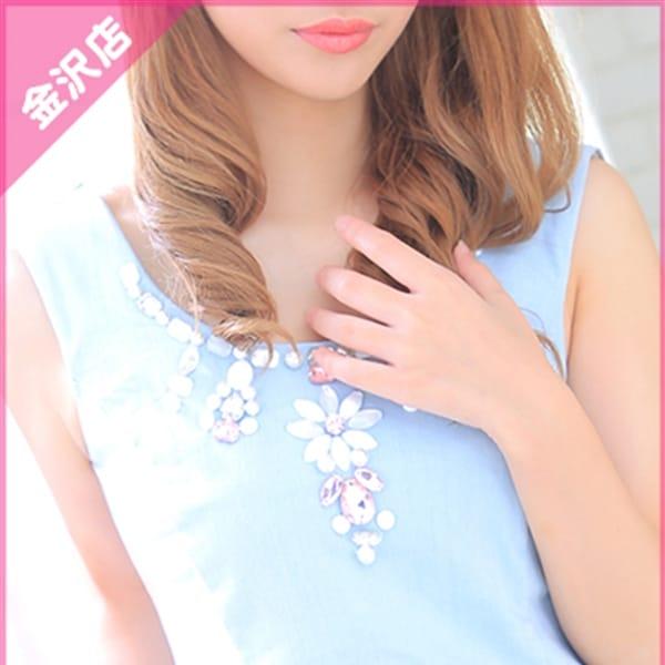 しほ【完璧な可愛さ♡】 | Princess Selection~プリンセスセレクション~金沢店(金沢)
