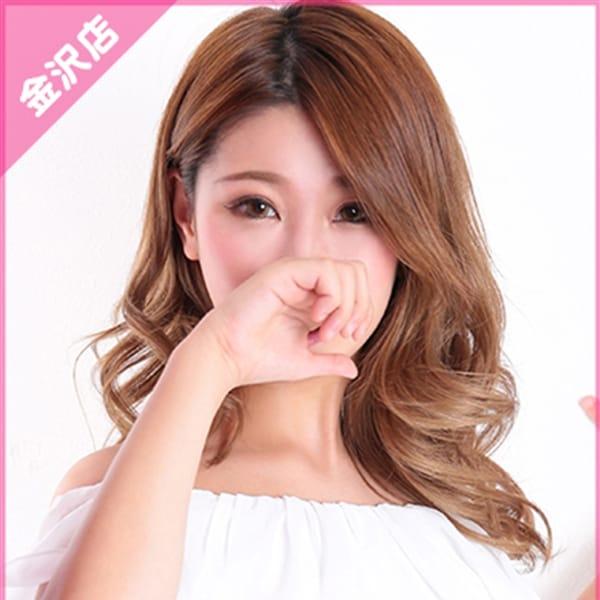 なな【アイドル級超美形♪】 | Princess Selection~プリンセスセレクション~金沢店(金沢)