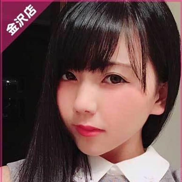 あき【黒髪清楚!!非喫煙♪】 | Princess Selection~プリンセスセレクション~金沢店(金沢)