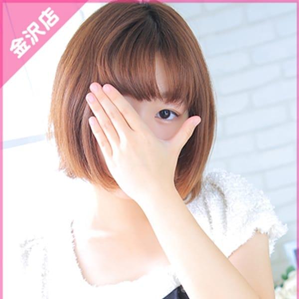りおな【業界未経験美少女!】 | Princess Selection~プリンセスセレクション~金沢店(金沢)