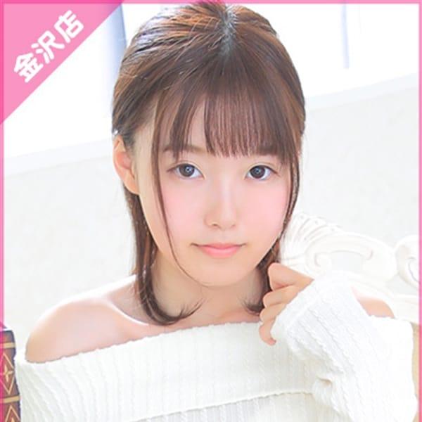 もも【ロリロリ系美少女!】 | Princess Selection~プリンセスセレクション~金沢店(金沢)