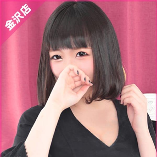 らん【エロカワ未経験娘♪】 | Princess Selection~プリンセスセレクション~金沢店(金沢)