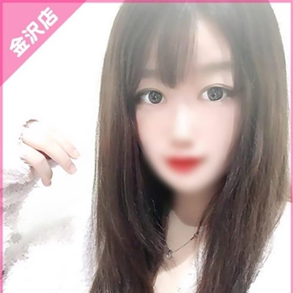 ひな【透明感溢れる清純美女】 | Princess Selection~プリンセスセレクション~金沢店(金沢)