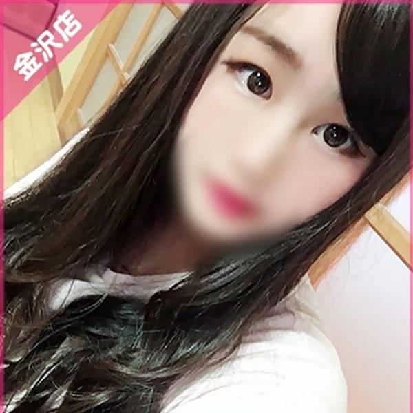 ゆほ【細身のFカップ♪】 | Princess Selection~プリンセスセレクション~金沢店(金沢)