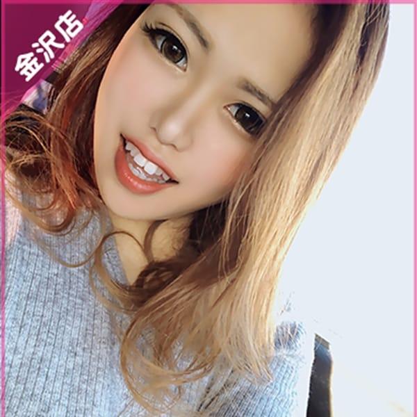 みずき【出会った瞬間癒される美少女♪】 | Princess Selection~プリンセスセレクション~金沢店(金沢)