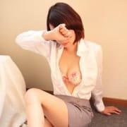 マ オ | びしょぬれ新人秘書(所沢)(所沢・入間)