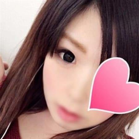りお♡Hカップ爆乳美少女 | 美女カワ萌えデリ ぷらちなむ(福岡市・博多)