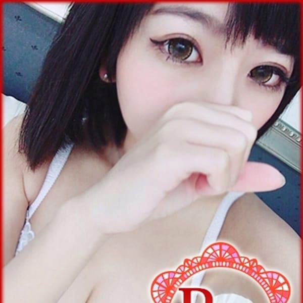 あみ【【黒髪鉄板美少女】】 | 美女カワ萌えデリ ぷらちなむ(福岡市・博多)